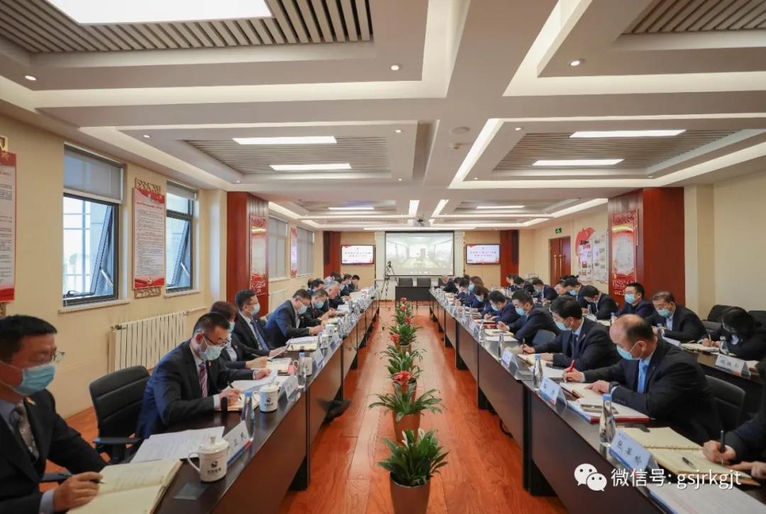 千亿国际娱乐网站集团华龙证券召开2021年党委理论学习中心组第二次集体学习会议