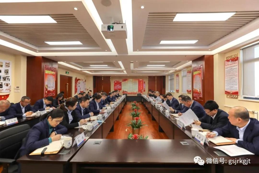 千亿国际娱乐网站集团华龙证券召开2021年党委理论学习中心组第一次集体学习会议