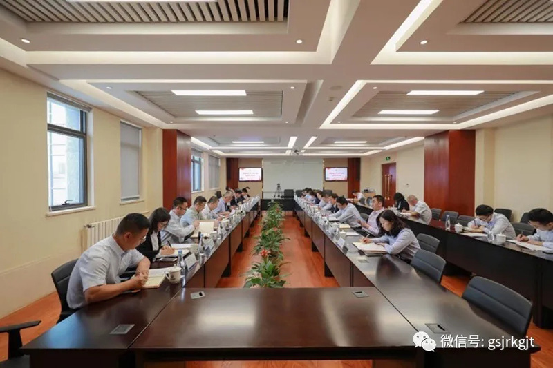 金控集团华龙证券召开2020年党委理论学习中心组第九次集体学习会议