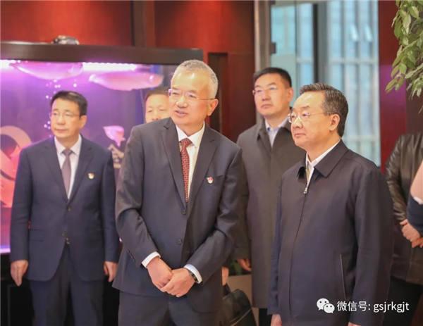 省委副书记 省长唐仁健调研雷火电竞官网入口集团华龙证券