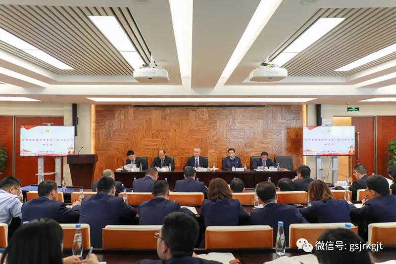 集团召开党委首轮巡察工作动员会