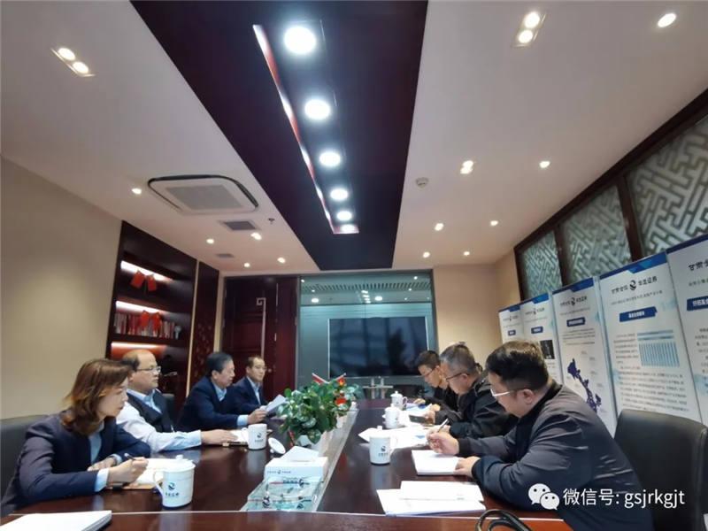 省自然资源厅调研组赴雷火电竞亚洲征信调研指导数据对接工作
